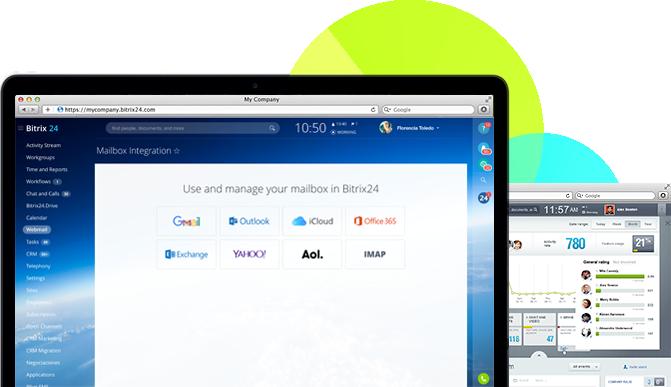 Exchange bitrix24 битрикс как вывести в меню разделы каталога