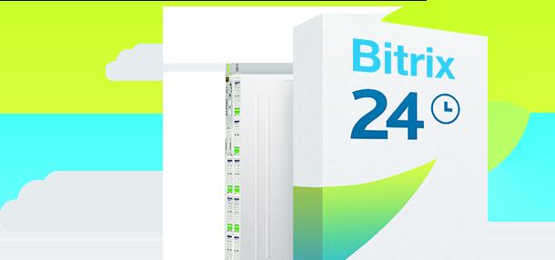 Битрикс brand обучение менеджера битрикс